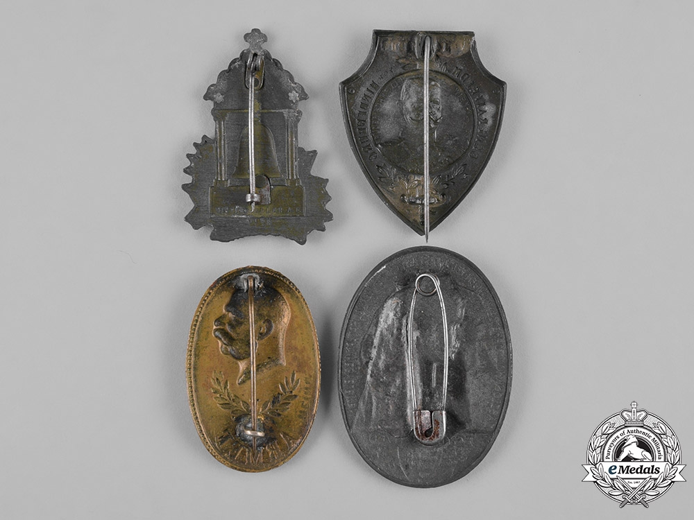 Austria, Empire. Four First War Badges