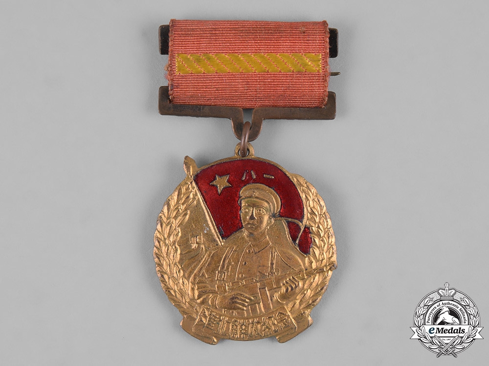 China, People's Republic. A Liberation of North China Medal 1950