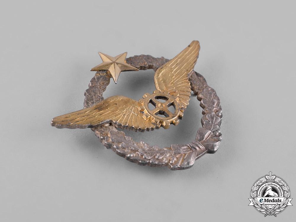 France, Republic. Three Air Force Qualification Badges