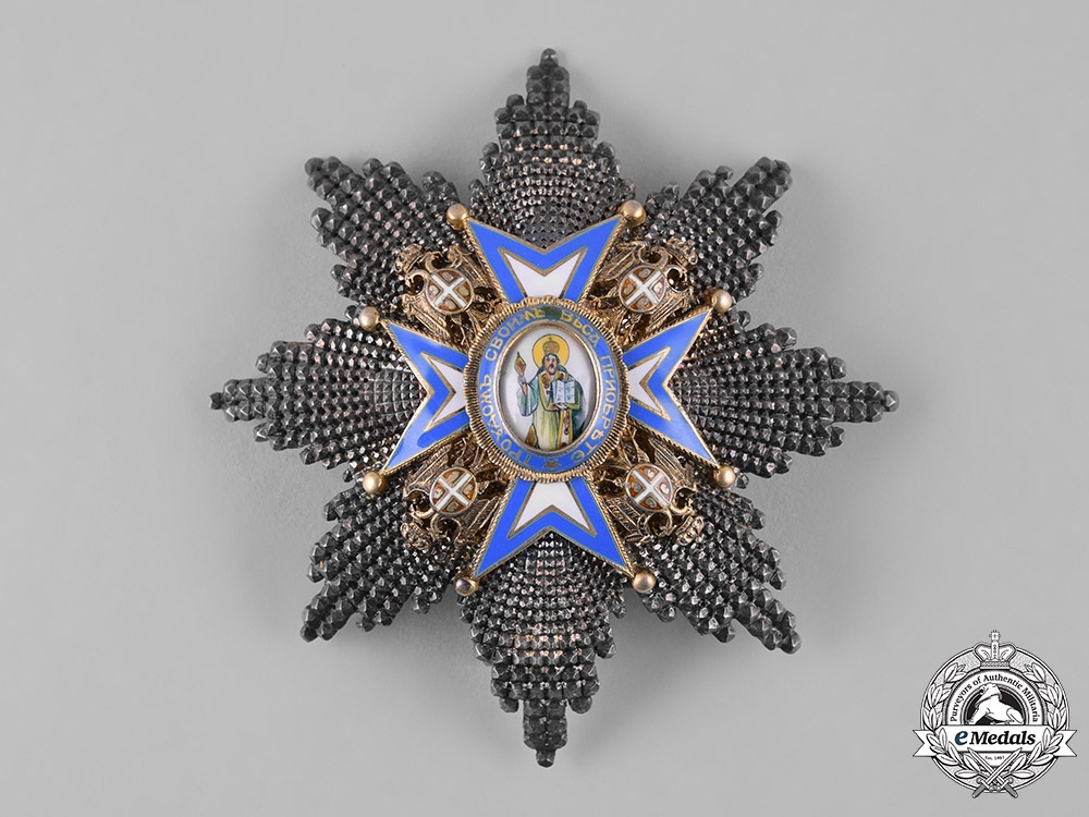 Serbia, Kingdom. An Order of Saint Sava, II Class Grand Officer Star, by Fran Sorlini, c.1935