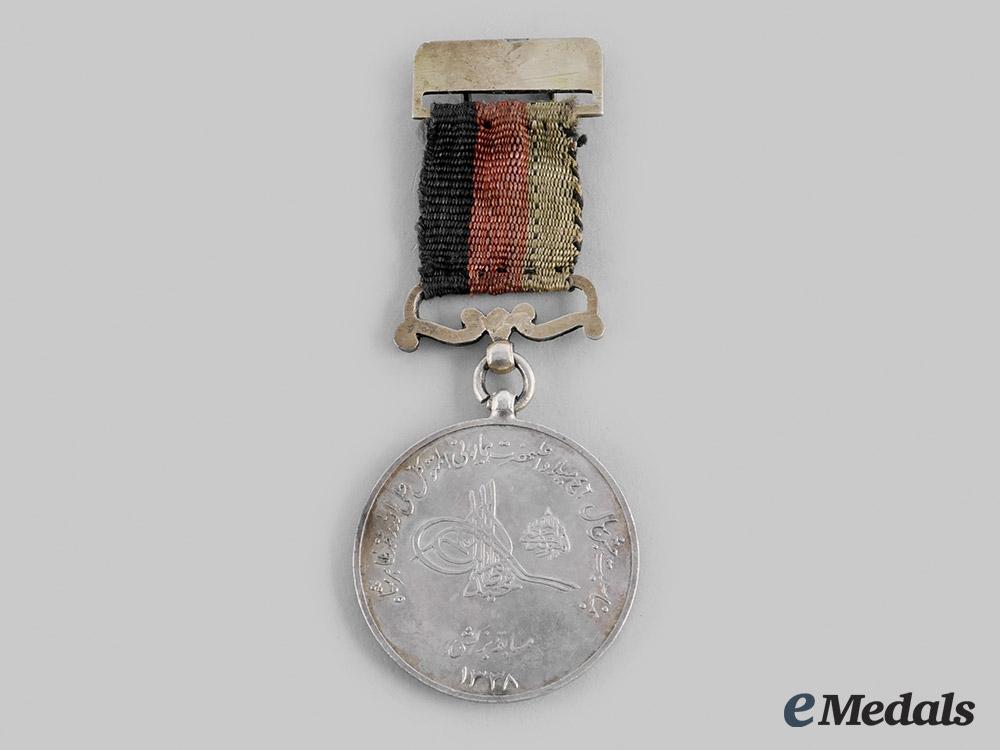 Afghanistan, Kingdom. A Medal for National Buzkashi Championship 1919 (1338 AH)