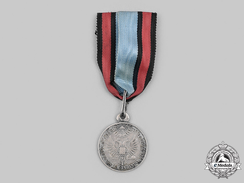 Russia, Imperial. A Medal for the Pacification of Hungary and Transylvania, c. 1849