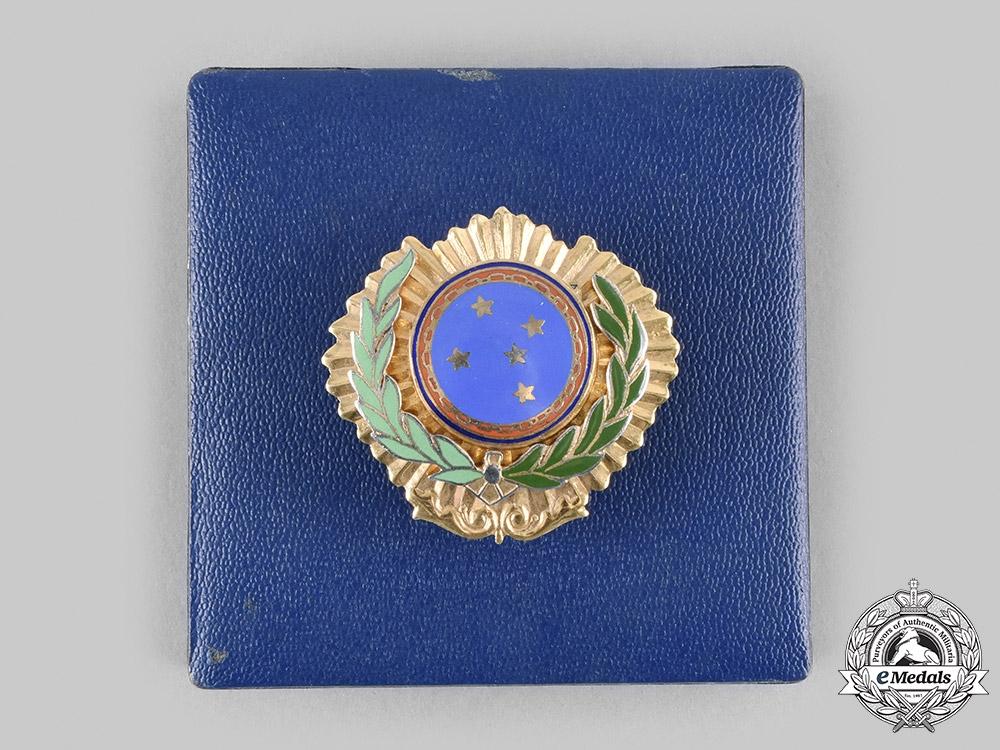 Brazil, Federative Republic. An Unidentified Badge