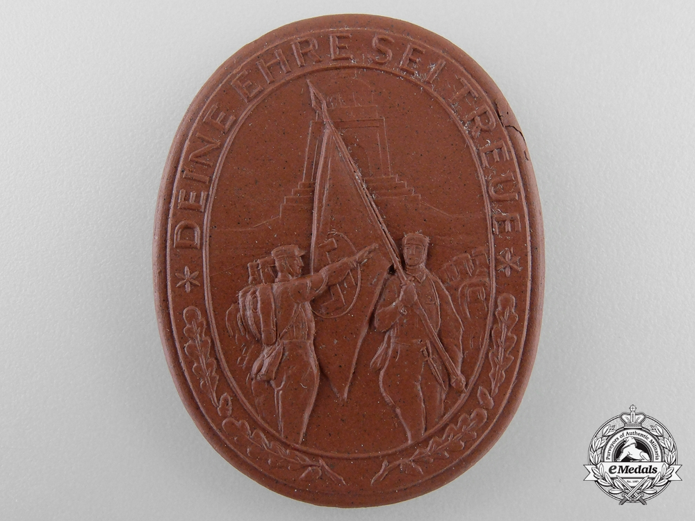 """An SA """"Your Glory to Faith/Oath of Standard 245"""" Medal 1934"""