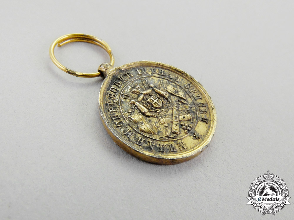 Serbia, Kingdom. A Rare Miniature medal for Zealous Service in the War of 1877-78