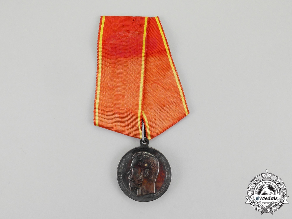 """Russia, Empire. A Medal for Zeal; """"Émigré""""  Type French Made c. 1919"""