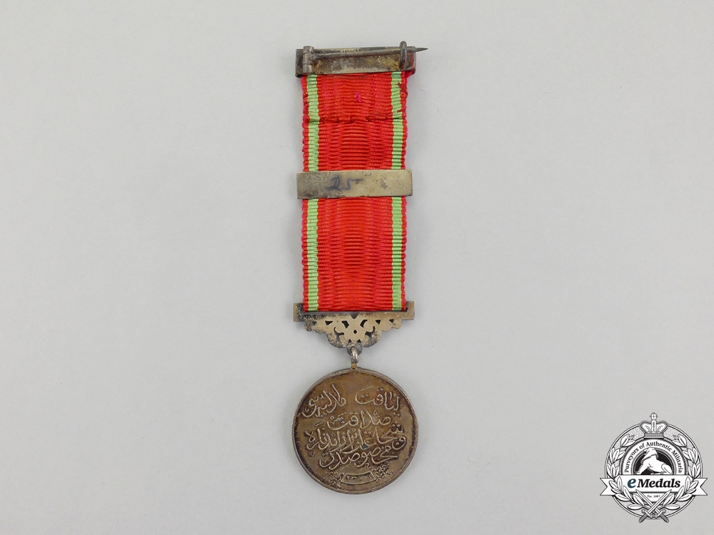Turkey. An Ottoman Empire Medal for Merit, Silver Grade