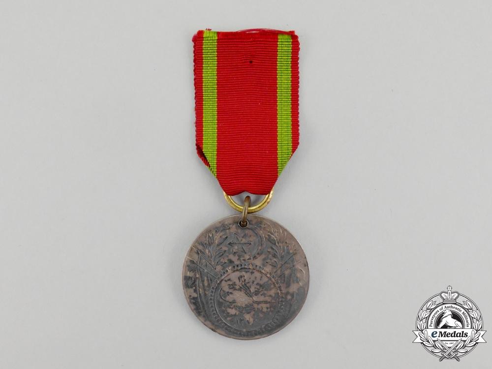 Turkey. An Ottoman Empire Medal of Iftihar, Silver Grade, Type I (1853)