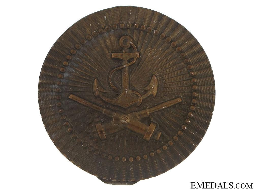 Marine Artillery Badge