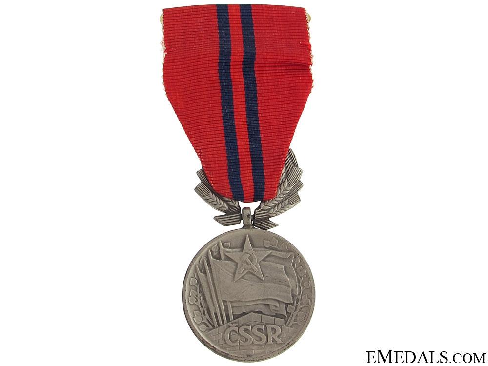 Medal for Civil Merit, 2nd Pattern (CSSR
