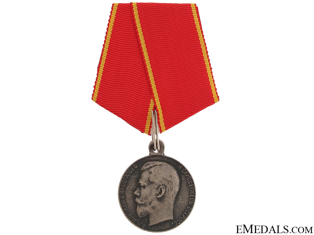 Medal for Zeal - Nicholas II