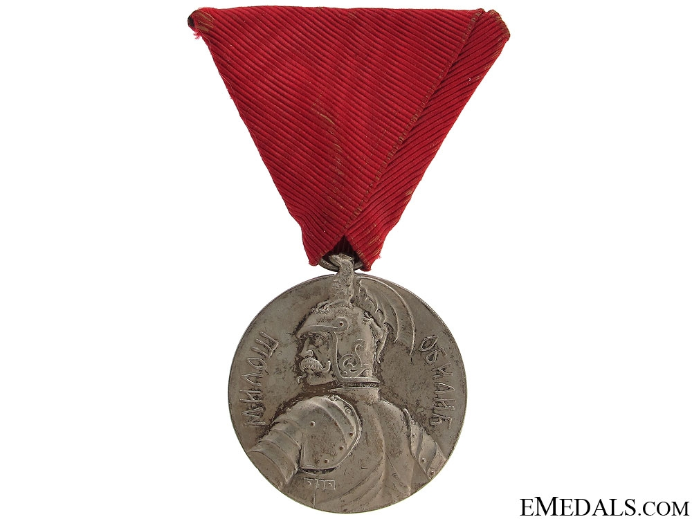 Milos Obilic Bravery Medal