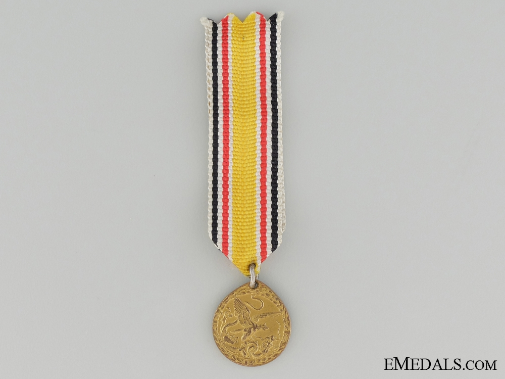 Miniature China Expedition 1900-1901 Medal