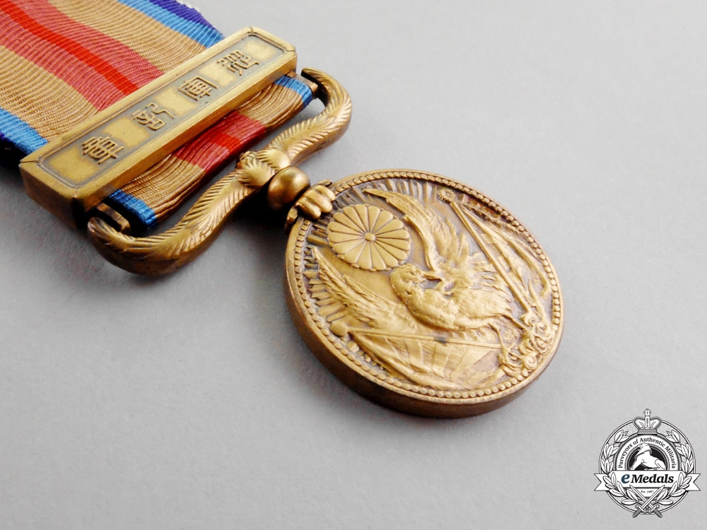 Japan. A China Incident War Medal, c. 1939