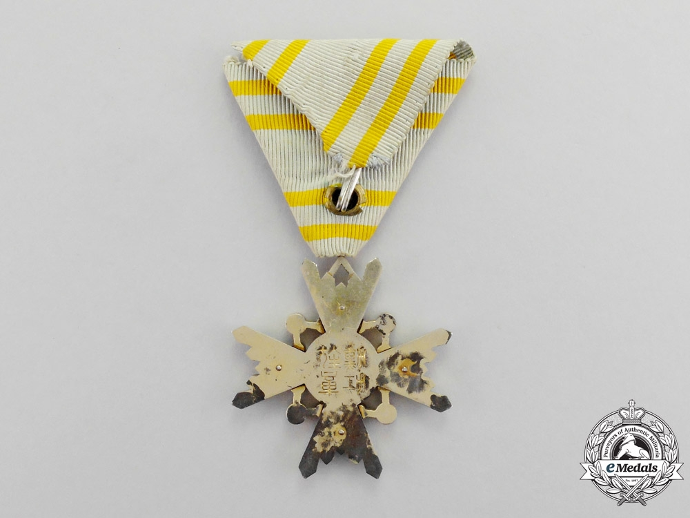 Japan. An Order of the Sacred Treasure, 5th Class