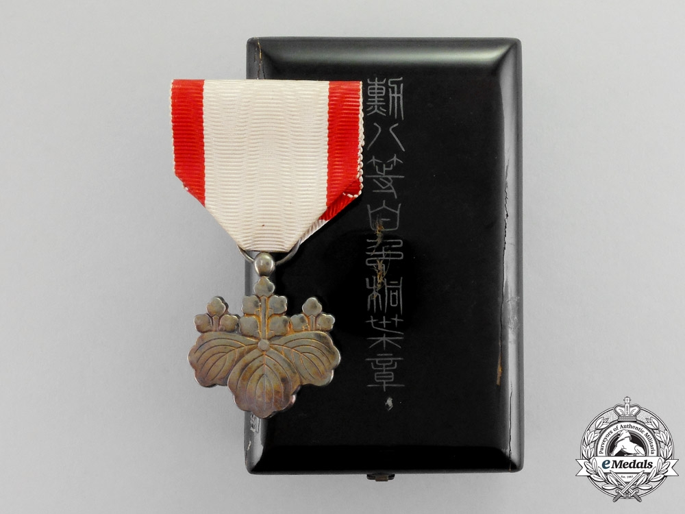Japan. An Order of the Rising Sun, 8th Class with Case