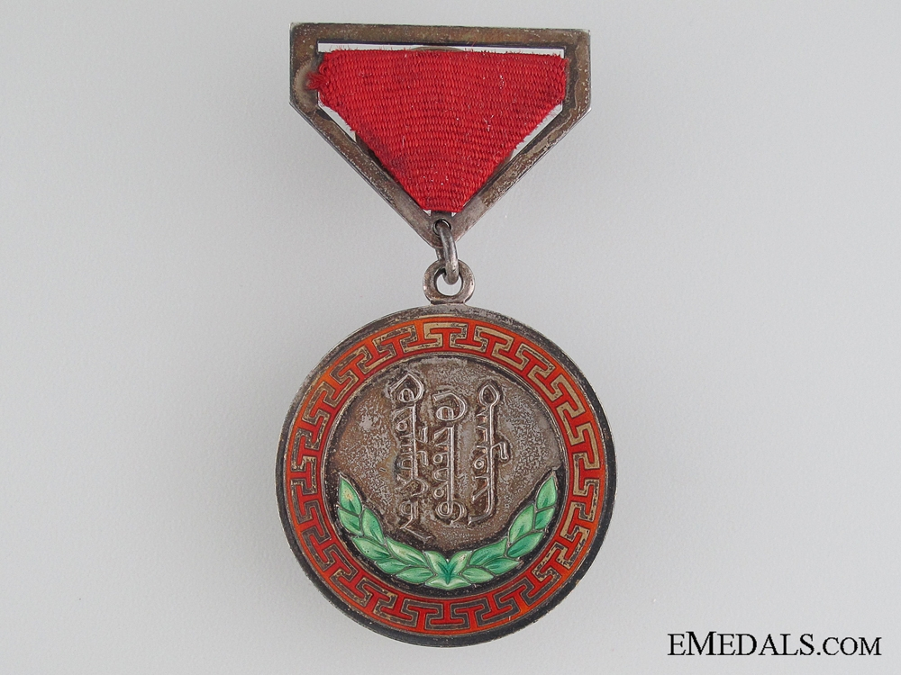 Mongolia. An Honourary Medal of Labour