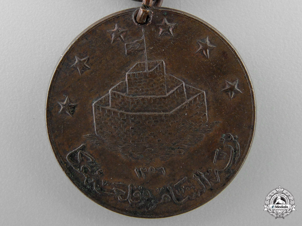 An 1840 Turkish Medal of Acre; Awarded Petty Officers, NCO's & Other Ranks