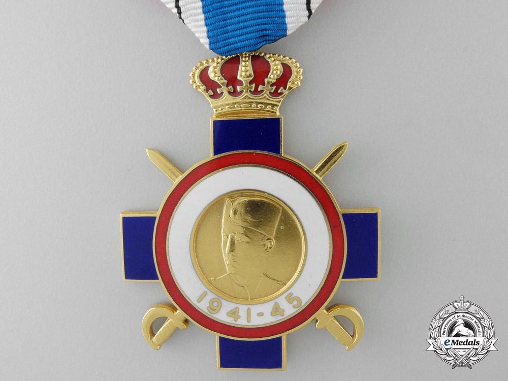 An English 1941-1945 Serbian Commemorative Cross