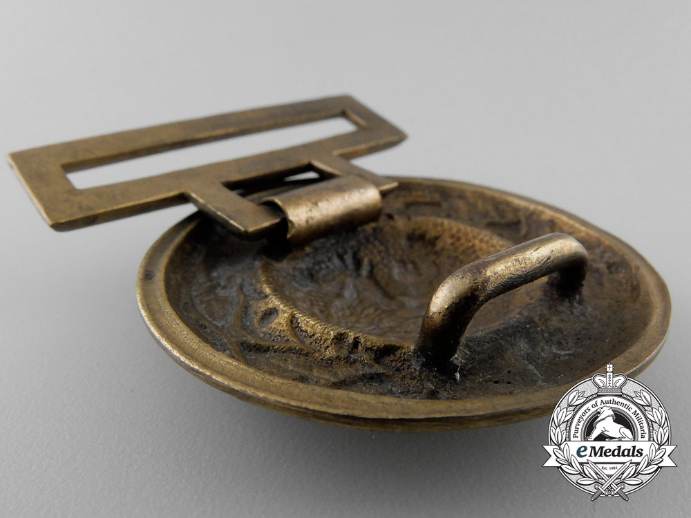 A Third Reich Period Bavaria State Forestry Official's Belt Buckle