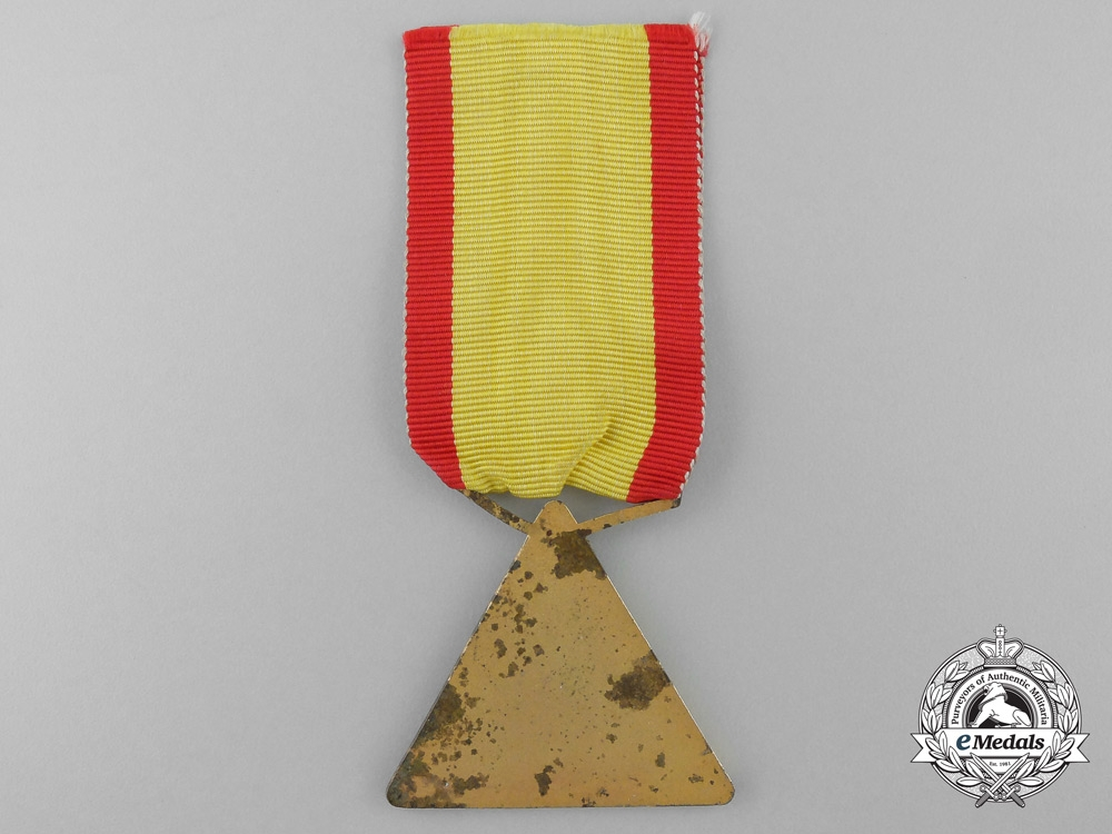 An Iraqi Medal for the 18th November 1963