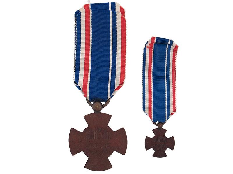 A Set of Mobilization Cross', 1914-1918