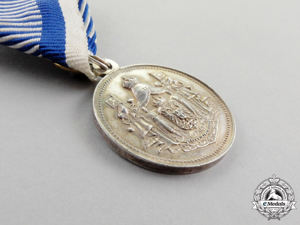 Serbia. A Royal Household Medal, Silver Grade, Type II (1889-1903)