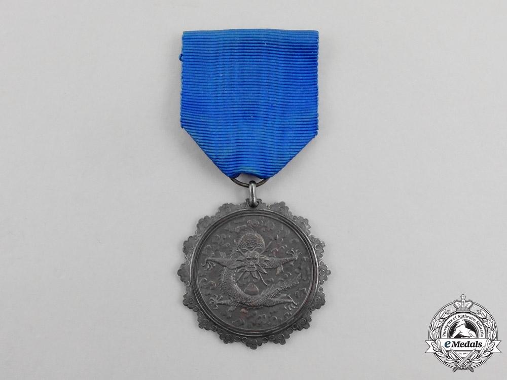China. A Berlin Legation Medal, Silver Grade