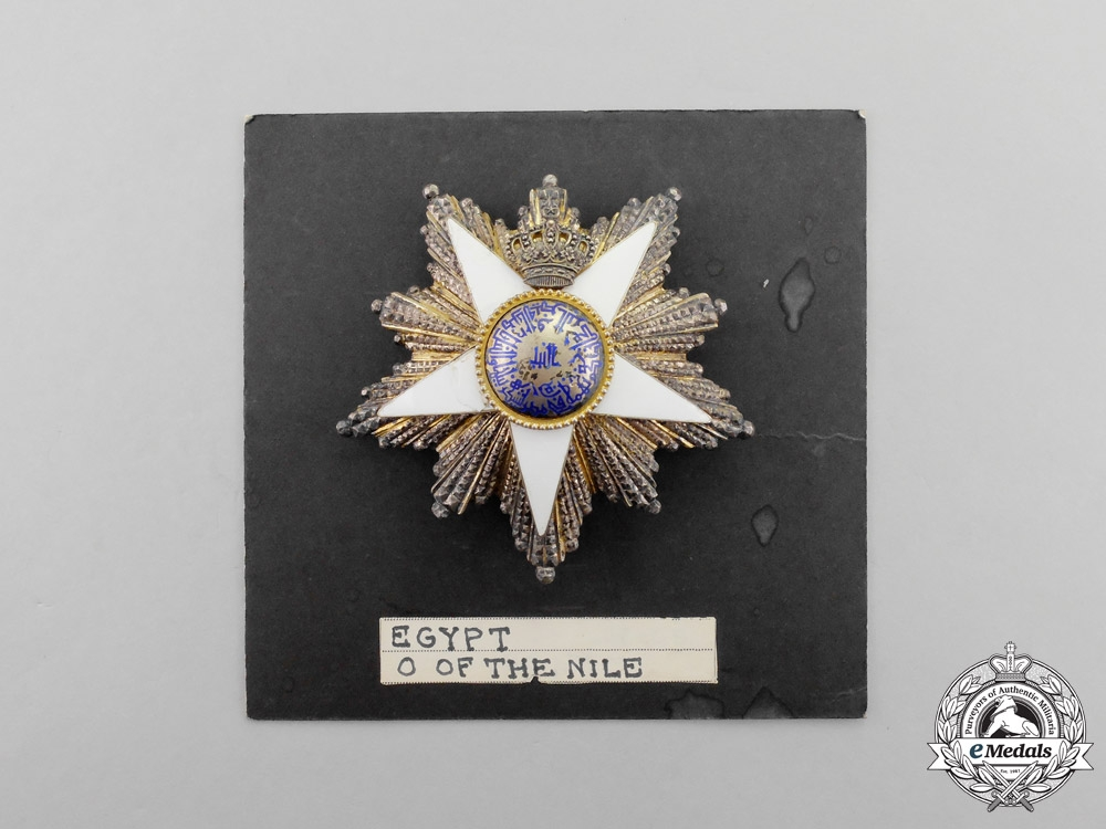 Egypt. An Order of the Nile (Nishan al-Nil), Grand Officer 2nd Class Breast Star