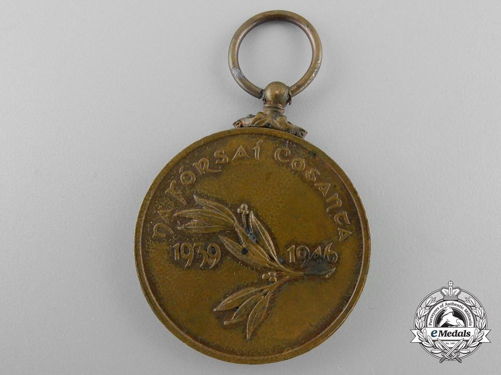 A Republic of Ireland Emergency Service Medal 1938-1946