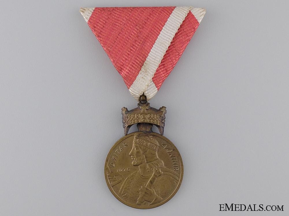 Order of King Zvonimir; Merit Medal Bronze Grade