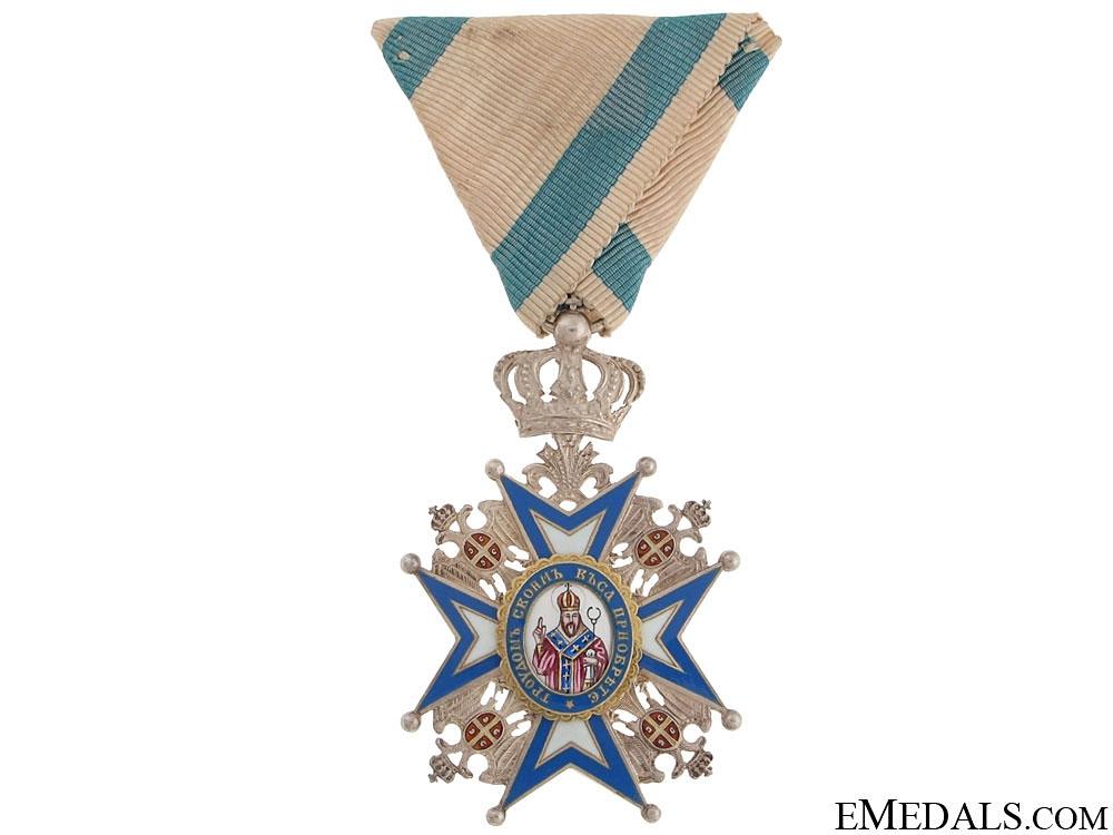 Order of St. Sava - WWI Period