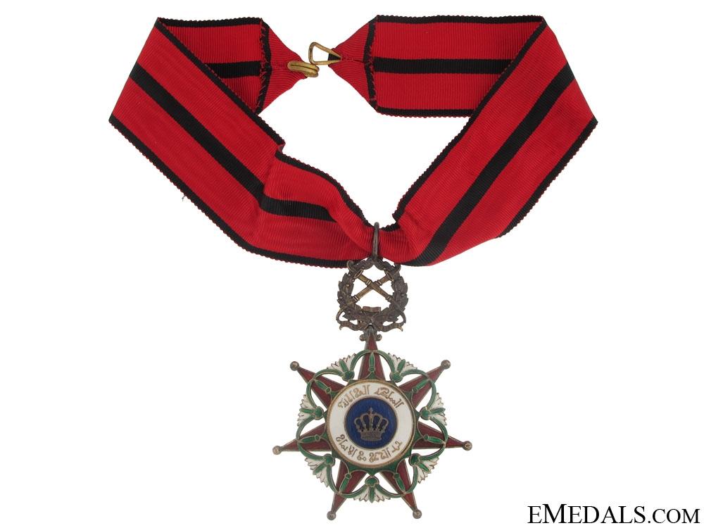 Iraq, Order of Wisam Al-Rafidain
