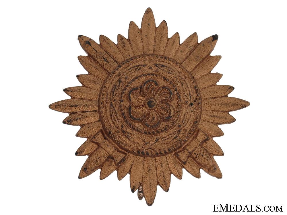 Ostvolk Decoration for Bravery