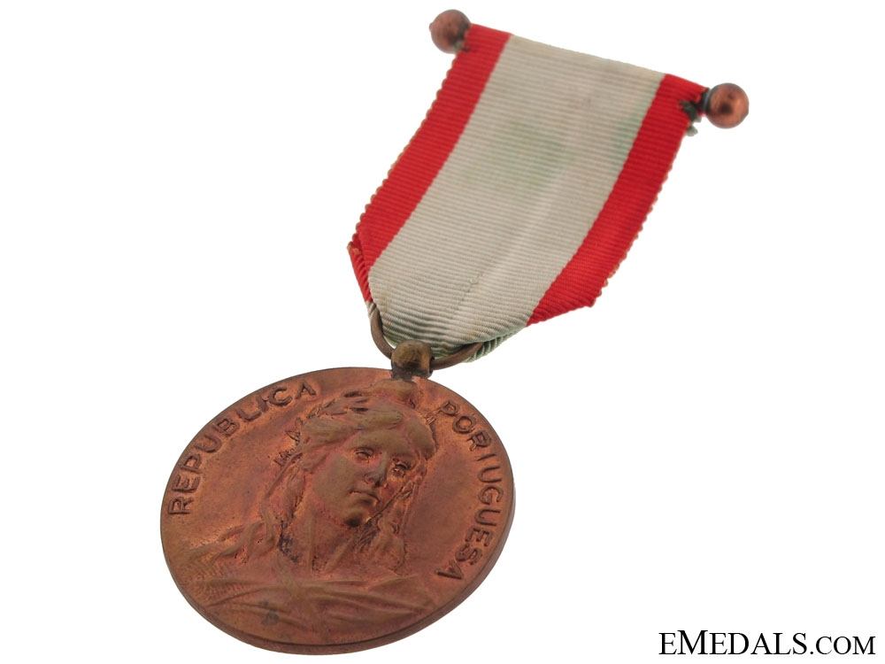 Army Campaign Medal, 1916