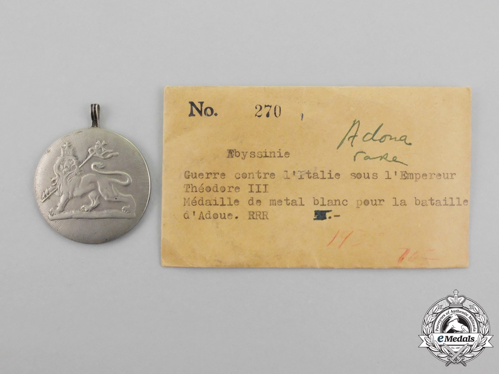 Ethiopia. An Abyssinian First Italo-Ethiopian War Battle of Adwa Medal 1896