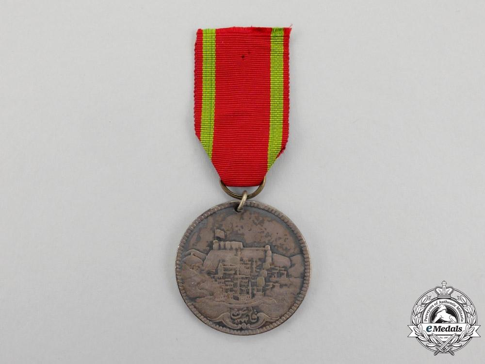 Turkey. A Siege of Kars Medal (Kars Madalyasi), Silver Grade 1855