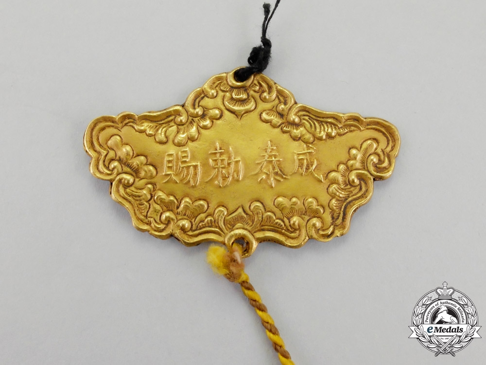 French Indochina. An Annam Order of Kim Khanh (Golden Gong), First Class