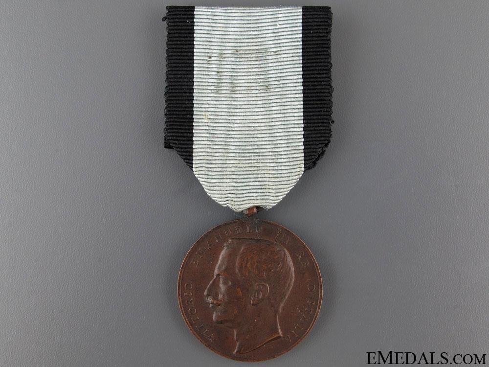 Public Sanitation Medal of Merit