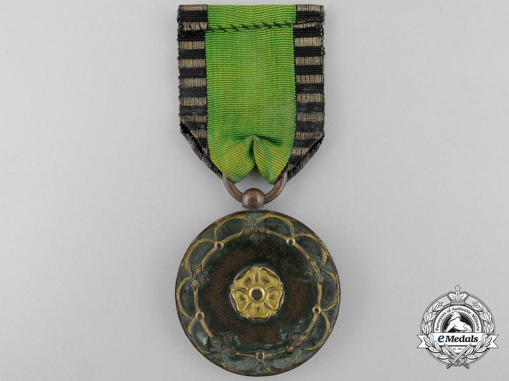 An 1814 Saxe-Gotha-Altenburg Waterloo Medal
