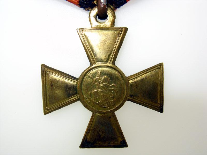 St George Cross First Class