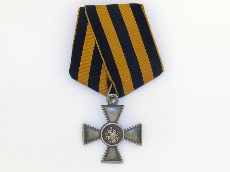 St George Cross Fourth Class