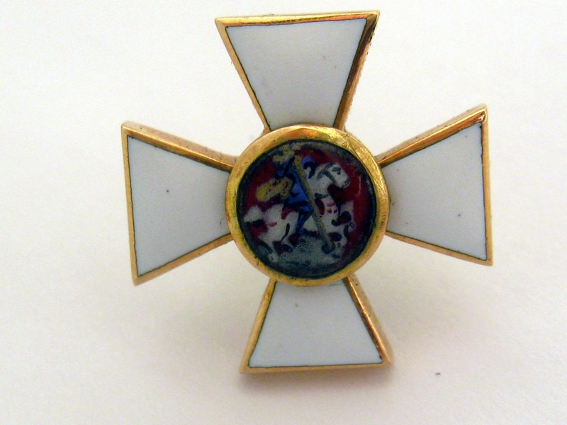 Miniature Order of St. George