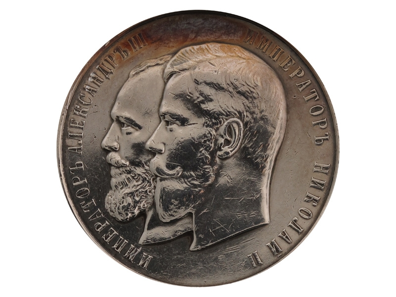 Silver Agricultural Table Medal.