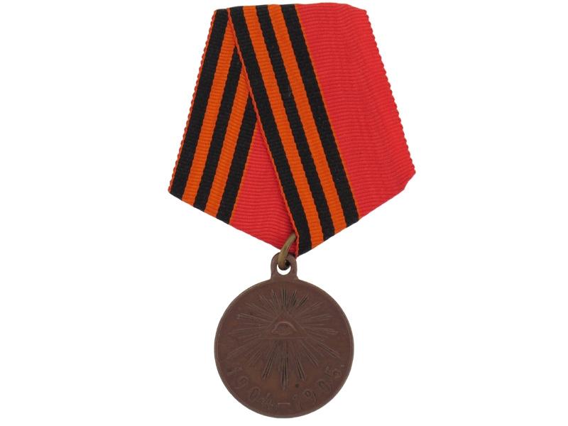 Russo-Japanese War Medal, Bronze Grade