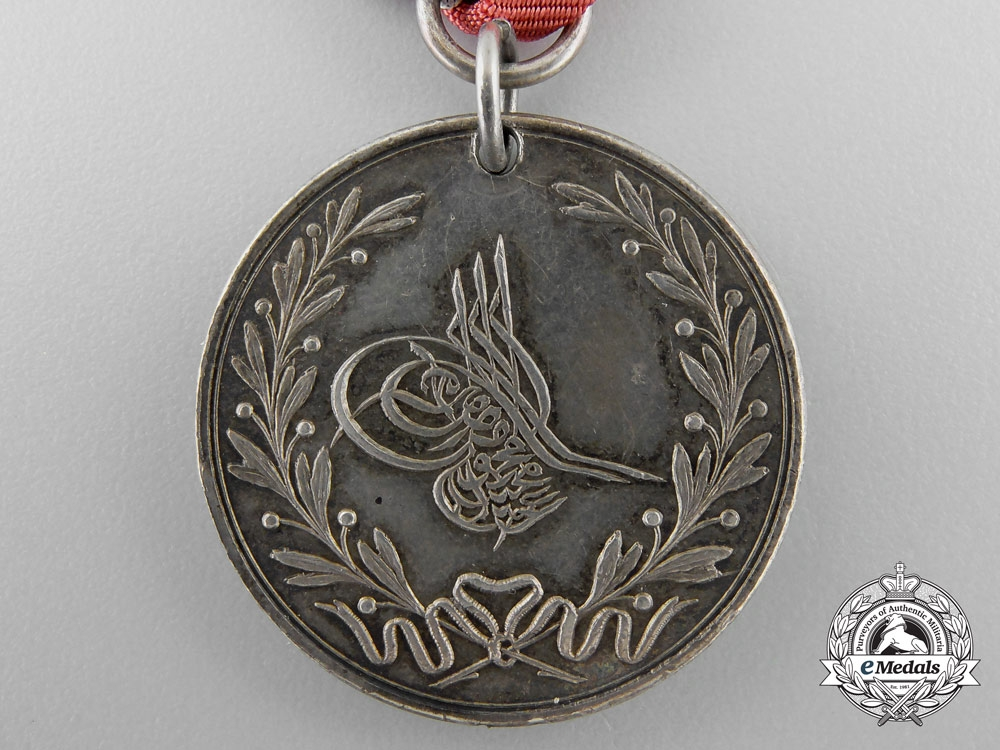 An 1840 Turkish Medal of Acre Awarded to Junior Officer's