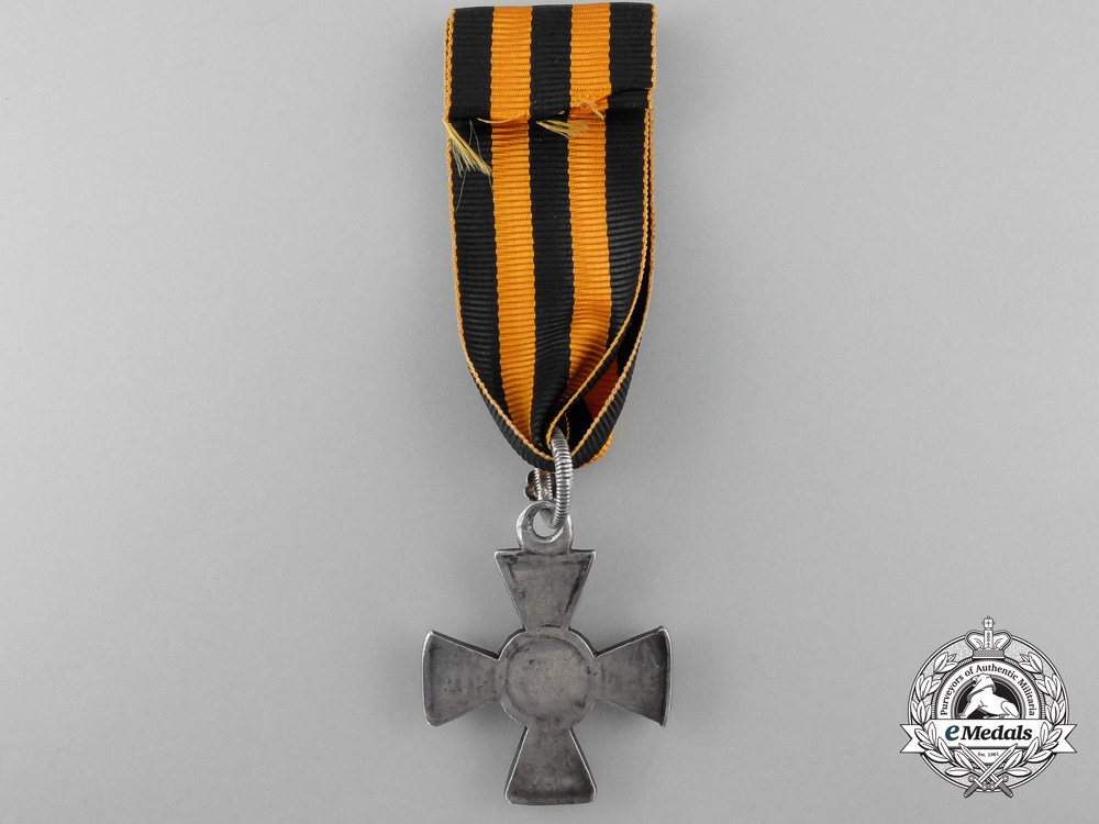Russia, Imperial. An Order of St.George for Military Merit, Silver Cross, c.1900