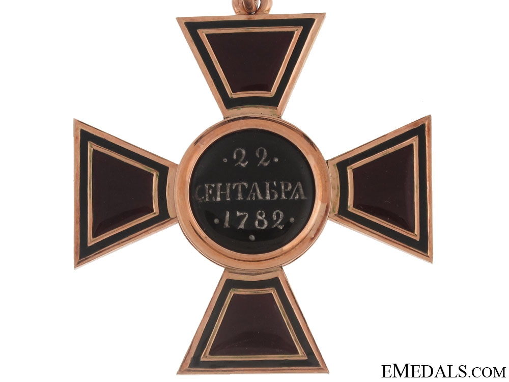 Order of St. Vladimir – Gold, Circa 1815-30