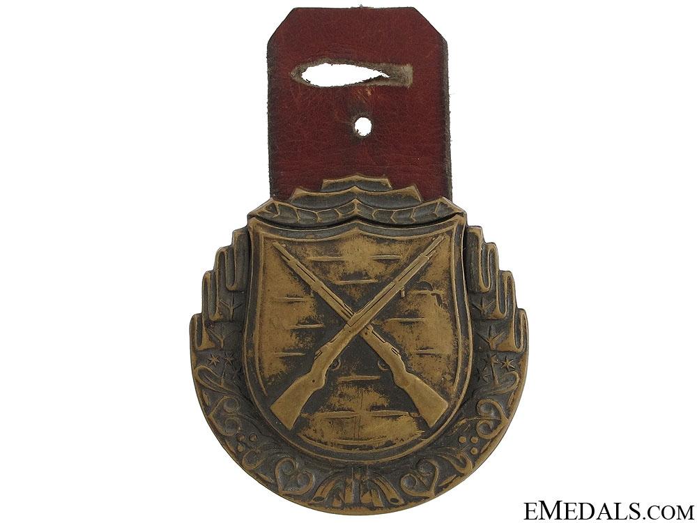 Riflemen Proficiency Badge