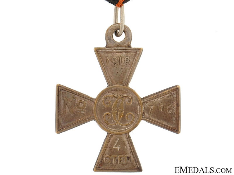 St. George Cross for Bravery, 4th Class, 1918